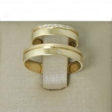 Aliança de Casamento em Ouro Amarelo 18K Reta e Fosca