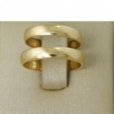 Aliança de Casamento em Ouro Amarelo 18K