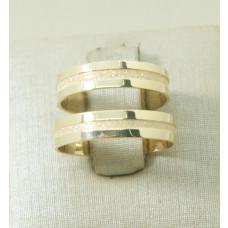 Aliança de Casamento  em Ouro Amarelo 18K  com Friso Fosco