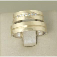 Aliança de Casamento em Prata 950 e Ouro Amarelo 18K