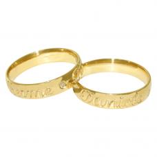 Aliança de Casamento em Ouro Amarelo 18K com Gravação Externa e Brilhante